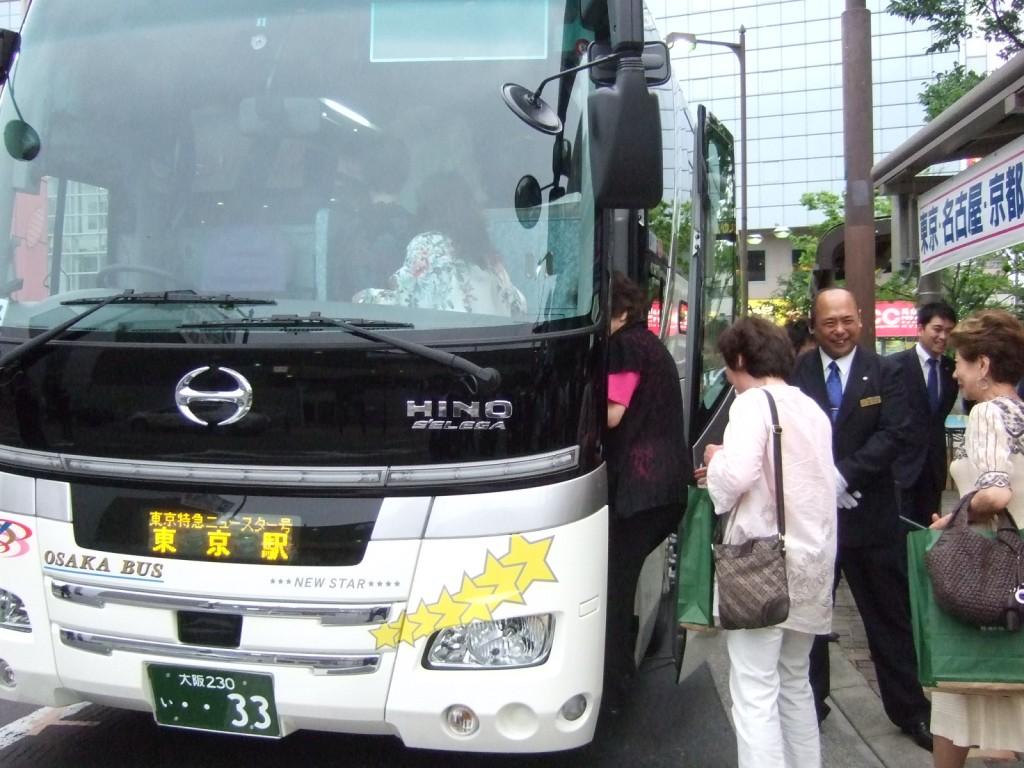 大阪バス 東大阪 - 東京便