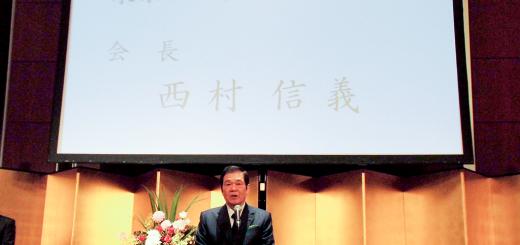 東京バスグループ「感謝の集い」開催