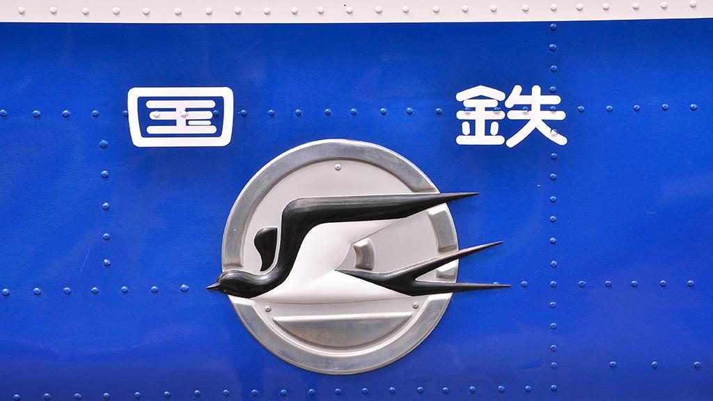 車体側面には国鉄バスのシンボルである「つばめマーク」はレリーフ状の懐かしいタイプ。