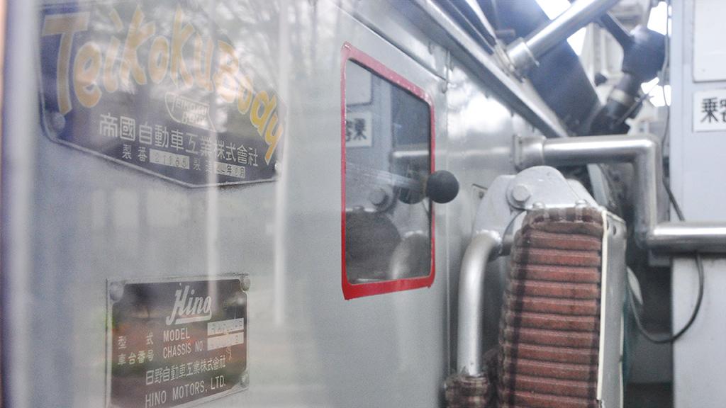 乗降口の中側左側面に取り付けられている銘板。下は日野自動車のもので、型式MODEL「RA900-P」、車台番号CHASSIS NO.「40003」。上は帝國自動車工業のもので、製番「21165」、製造「44年2月」。