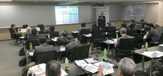日本能率協会 次世代モビリティ展