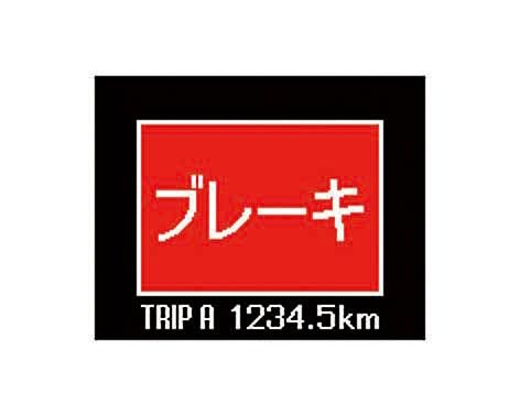 t0613b-9