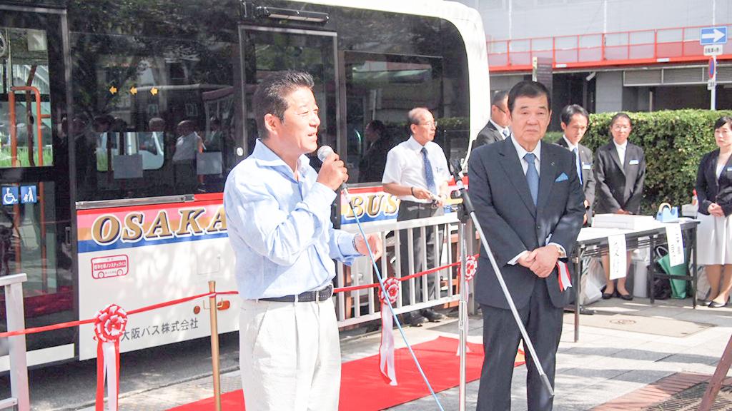 大阪バス 路線バスの出発式