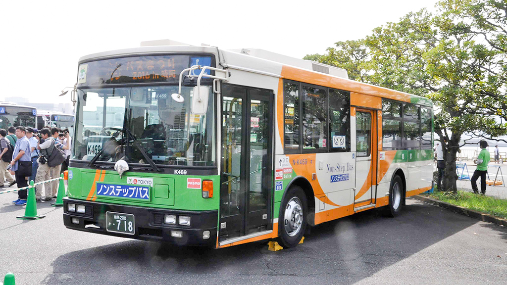 n1020b-2