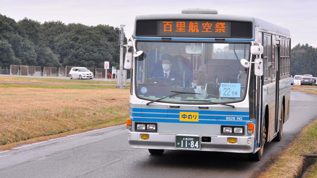 関鉄バス 竜ヶ崎営業所9326RG いすゞキュービック1997年式。ツーステップ車で中扉は引き戸片開き。
