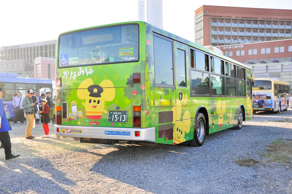 神奈川中央交通あ1厚木営業所 かなみんラッピング 三菱ふそうエアロスターQKG-MP37FK。