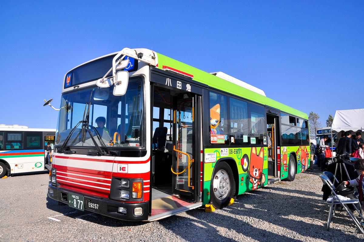 神奈川県バス利用感謝デー2017 11月25日 土曜日に