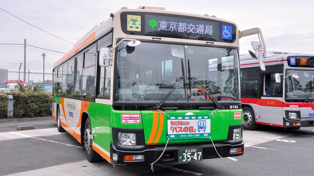 都バスK-B794南千住営業所 いすゞエルガQDG-LV290N1。