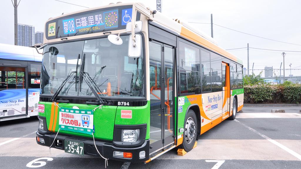 バスまつり2017in晴海