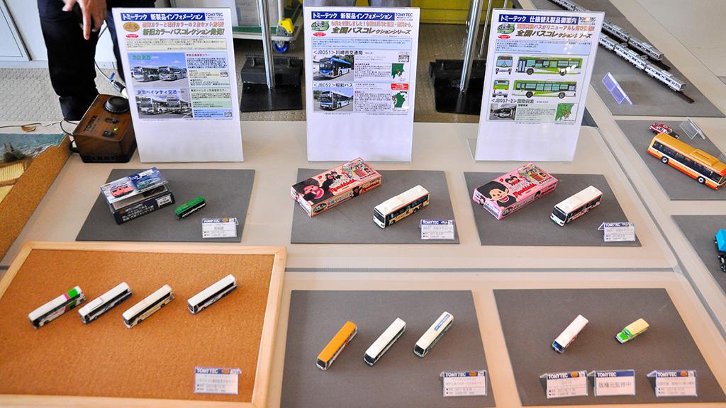 トミーテックでは新製品各種を展示。