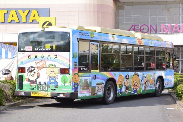 イオン モール 日の出 バス