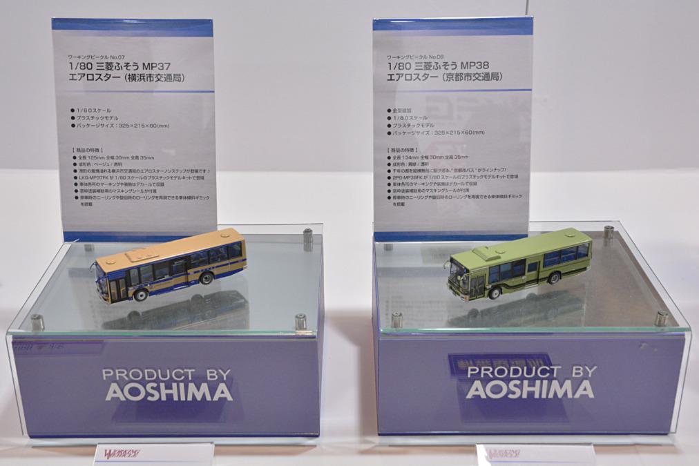 静岡ホビーショー第59回へ展示バスプラモを探りに参る